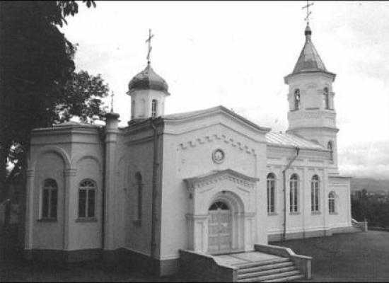 Из истории Владикавказской духовной консистории