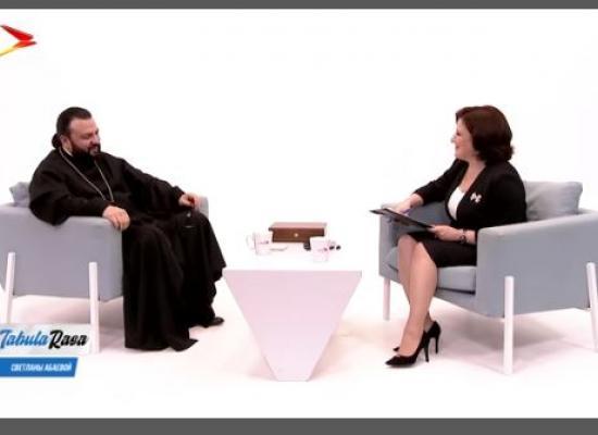 """Архиепископ Леонид стал гостем программы """"Tabula Rasa"""""""