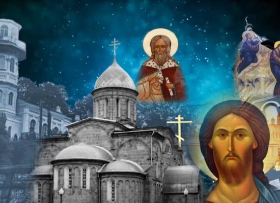 Тропами Алании. Церковь Рождества Пресвятой Богородицы
