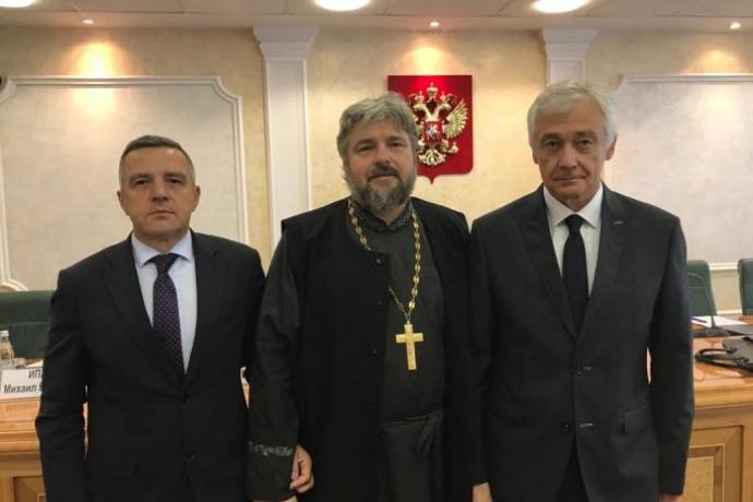 ВСовете Федерации обсудили актуальные вопросы развития религиозного образования вРоссии