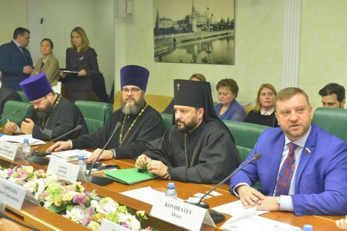В Совете Федерации прошел круглый стол «Вторая мировая война в гуманитарном измерении: опыт минувших лет и современность»