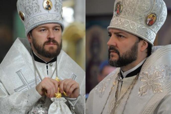 Поздравление митрополита Илариона архиепископу Леониду в день тезоименитства