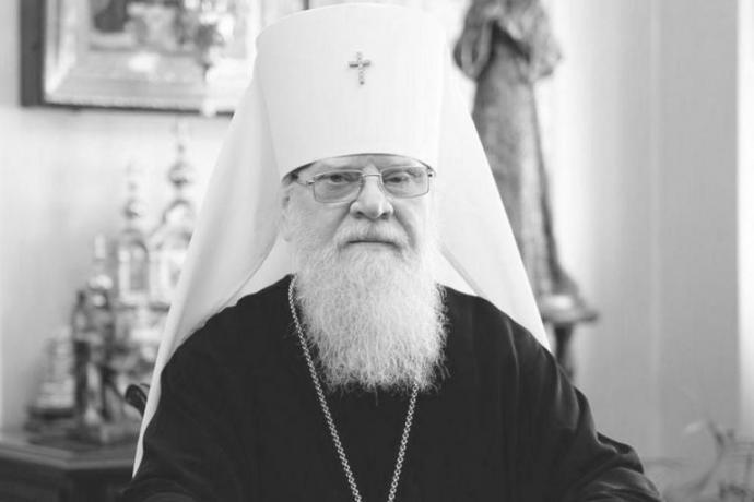 Архиепископ Леонид выразил соболезнования в связи с кончиной митрополита Екатеринодарского и Кубанского Исидора