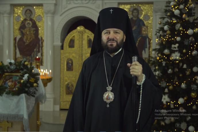 Рождественское послание архиепископа Владикавказского и Аланского Леонида. Видео