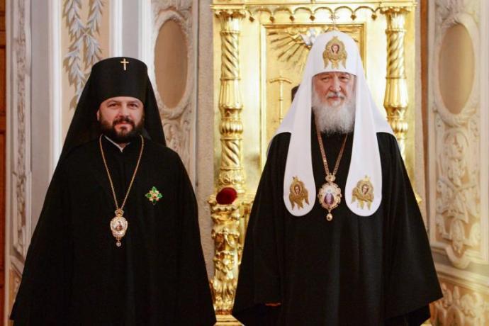 Святейший Патриарх Кирилл поздравил архиепископа Леонида с 50-летием со дня рождения