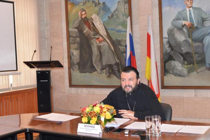 Состоялась пресс-конференция епископа Владикавказского и Аланского Леонида