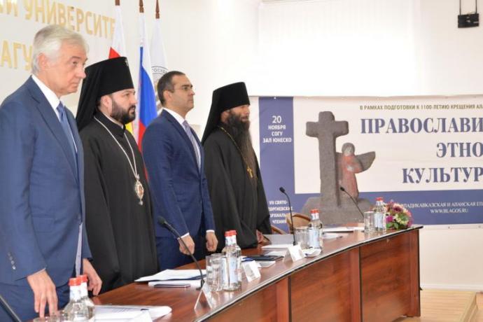 В неделю Джеоргуыба во Владикавказе прошли VII Свято-Георгиевские чтения