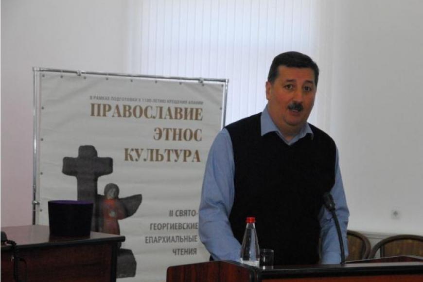 Во Владикавказе состоялись II Свято-Георгиевские чтения «Православие. Этнос. Культура»