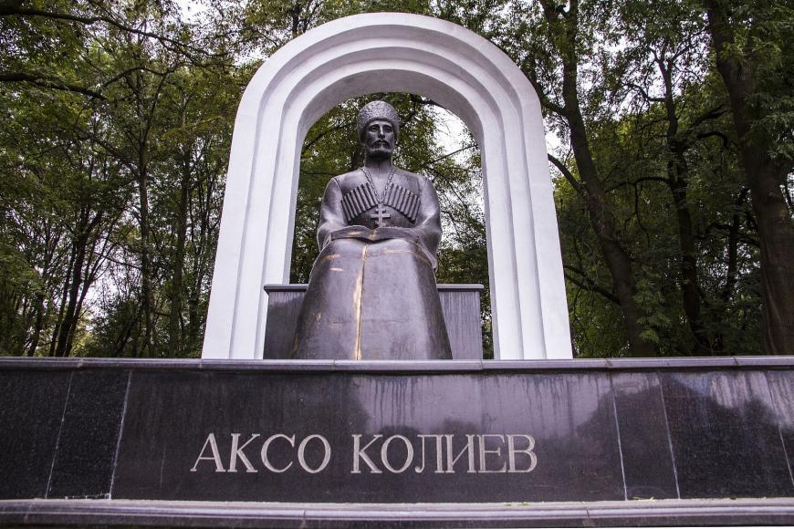 Протоиерей Алексий (Аксо) Колиев